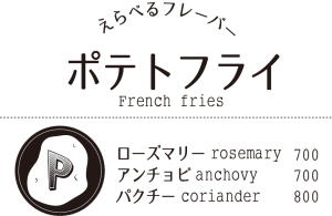 potato_menu